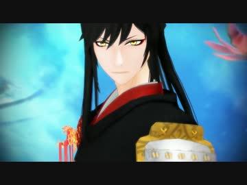 【MMD刀剣乱舞】太郎太刀【本生式モデルテスト】が美しすぎる