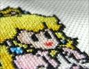 【ニコニコ動画】【刺してみた】ピーチ姫+α【スーパーペーパーマリオ】を解析してみた