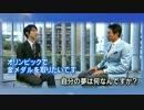 【ニコニコ動画】2011 SHUZO&YUZU  ~忘れない~を解析してみた