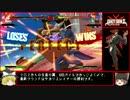 【GGXrd】スレイヤーでダンディズムにランクマッチ Act.5【ゆっくり実況】