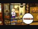 ヤニカス☆その18.3gp thumbnail