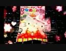 ひなまつり (Ryu☆Remix)