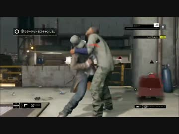WATCH_DOGS / テイクダウン集 by...
