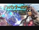 【スマブラWiiU】シュルクを原作並にうるさくしてみたクロス【ガチ1on1】 thumbnail