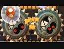 【4人実況】マリオWiiUを争いながら大冒険 part11