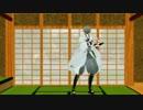 【MMD刀剣乱舞】鶴丸もタンバリンやりたかった