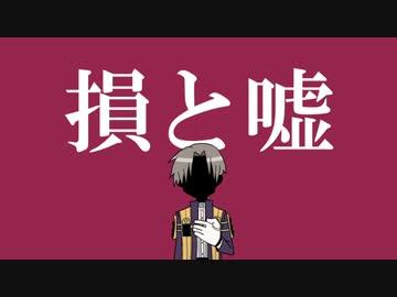 【手描き】へし切長谷部で損と嘘【刀剣乱舞】がすごい!!!!
