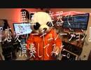 【ニコニコ動画】異国の楽器で『恋愛サーキュレーション』演奏してみた。を解析してみた