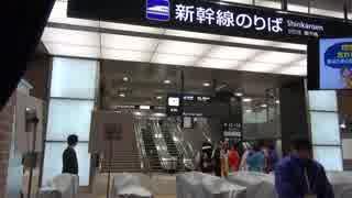 北陸新幹線 一般向け試乗会参加レポート Part2 【金沢~長野】