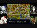【閣下実況】閣下は深海棲艦と桃鉄をするようですpart2【艦これ】 thumbnail