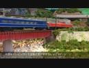 【ニコニコ動画】幻想鉄道64 小学校低学年の息子が撮影した動画が渋すぎる!を解析してみた