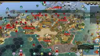 Civilization5 CPU最強文明決定戦 予選C
