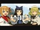 【ニコニコ動画】[東方MMD紙芝居] 三妖精と小傘ちゃんが霊夢さんを驚かそうとする話を解析してみた