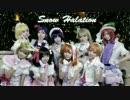 【チャイナ娘達】Snow halation❤踊ってみた【ラブライブ】 thumbnail