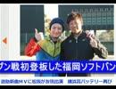 遊助新曲MVに松坂が友情出演 .wmv