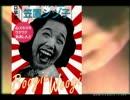 第17位:リッキー・リー・キング 去勢記録 12日目 thumbnail