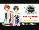 【ツキウタ。】ユニット曲「ONE CHANCE?」【Procellarum】 thumbnail