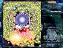 【東方二次創作】東方桃源宮 完成版OVERDRIVE 布都C 前半【クリア】