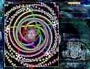 【東方二次創作】東方桃源宮 完成版OVERDRIVE 安陪の清姫【スペル取得】
