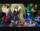 【ニコニコ動画】【東方アレンジ】平安のエーリアン【初音ミク】を解析してみた