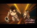 「劇場版 シドニアの騎士」主題歌『愛、ひと欠片』アニメミュージックビデオ