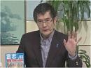 【震災復興】再建と自尊心の調和を、仙台での国連防災インフラ会議[桜H27/3/6]