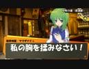 『マヨナカテレビ』が幻想入り #13-2