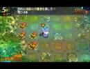 【世界樹と不思議のダンジョン】 金鉱の守護者・アカプーカの倒し方 thumbnail