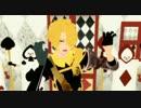 【MMD刀剣乱舞】 ねこ ときどき らいおん 【獅子王】