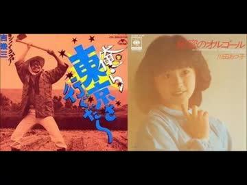 川田あつ子の画像 p1_23