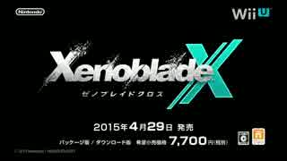 『XenobladeX』戦闘編【後編】