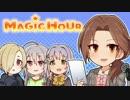【ニコニコ動画】アイドル達のお茶会を覗き見っ! わりと8回目を解析してみた