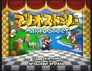 【実況】主役は紙!壮大なマリオストーリー Part1 thumbnail