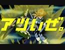 【MAD】キリン メッツCM トランクス篇 thumbnail