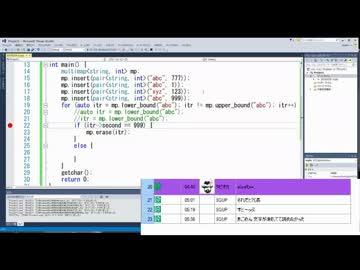 放送日2015年2月28日(土)C++多重連想配列クラスstd::multimap入門11枠目
