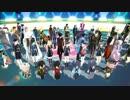 【ニコニコ動画】【MMD刀剣乱舞】101名でLamb.【ステージ配布あり】を解析してみた