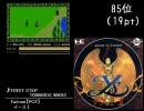 人気の「サガフロンティア」動画 8,384本 -【2ch】みんなで決めるゲーム音楽ベスト100 Part2