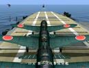 [IL-2]艦隊これくしょん -遺恨の海- 第十四話「ビスマルク海海戦」