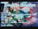 【ニコニコ動画】東方ニコカラ:Read an Emotionを解析してみた
