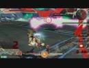 【EXVSMB】CPU戦【ハルート観察】