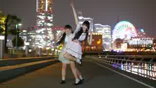 【ぴす丸】恋は気まぐれイリュージョン!!【踊ってみた】