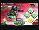 【S5】雑兵のボーダーブレイク日記 No.7