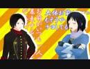 【刀剣乱舞】清光と安定のおこちゃま戦争【MMD】