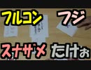 【あなろぐ部】私の想い伝わって!「二割俳句」を実況01 thumbnail
