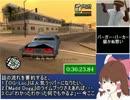 Grand Theft Auto: San Andreas RTA 5時間59分19秒 part04【ゆっくり実況】 thumbnail