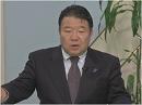 【緊急告知】明日!渋谷区「同性パートナーシップ条例」絶対反対緊急行動[桜H27/3/9]