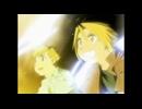 鋼の錬金術師 第1話「太陽に挑む者」