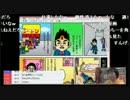 【ニコニコ動画】【2015/3/9 17:30】ピョコ生#263 超大手出版社の有名雑誌のクソ編集の文句!2/3を解析してみた