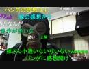 【ニコニコ動画】20150309 暗黒放送 リスナーの替え歌&画像コンテスト 放送 2/3を解析してみた