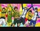 【テニプリ】Party Time【網球男児】 thumbnail